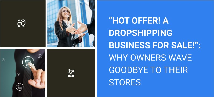 Дропшиппинг бизнес на продажу: почему владельцы продают свои магазины