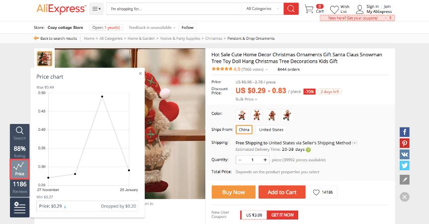 Новое расширение AliDropship Google Chrome для вашего магазина