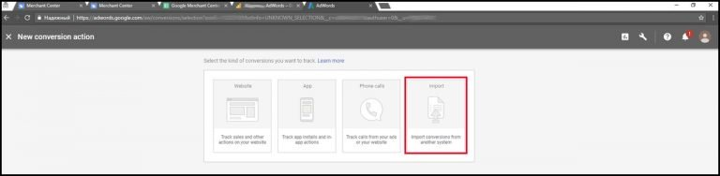 Руководство по покупкам Google для Dropshipping с шаблоном подачи данных