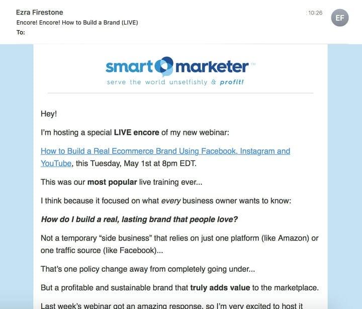 Пример сообщения электронной почты кампании