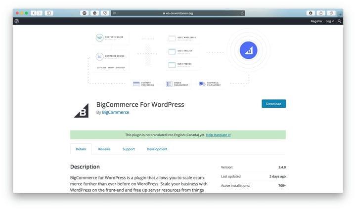 Плагин BigCommerce для WordPress