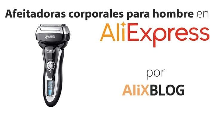 Разбираем лучшие бритвы для тела для мужчин с AliExpress