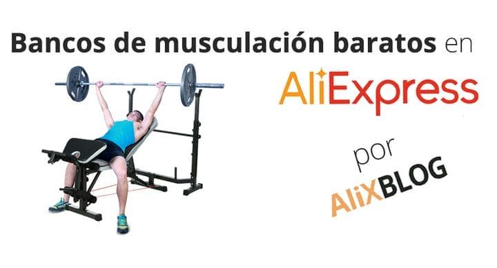 Полное руководство по покупке силовой скамьи на AliExpress