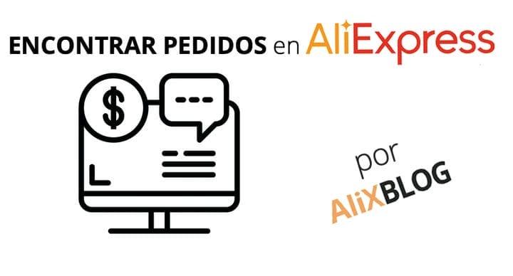 Я не могу найти свой заказ на AliExpress - Руководство 2020