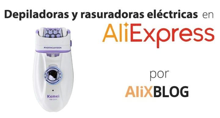 Эпиляторы и бритвы: как их недорого купить на AliExpress
