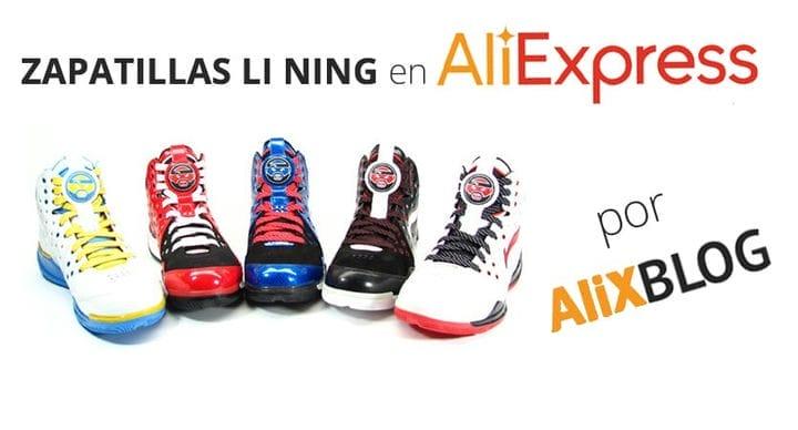 Li Ning Smart Shoes и Ли Нин Дуэйн Уэйд, декабрь 2020 г.