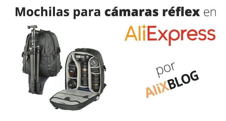 Дешевые рюкзаки для зеркальных фотоаппаратов! (Nikon, Canon…)