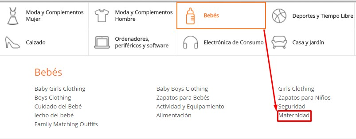 Как купить дешевую одежду Premama в Интернете - декабрь 2020 г.