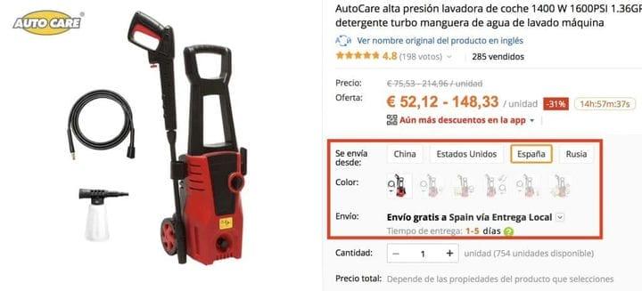Мойки высокого давления: для чего они нужны и как их дешево найти на AliExpress