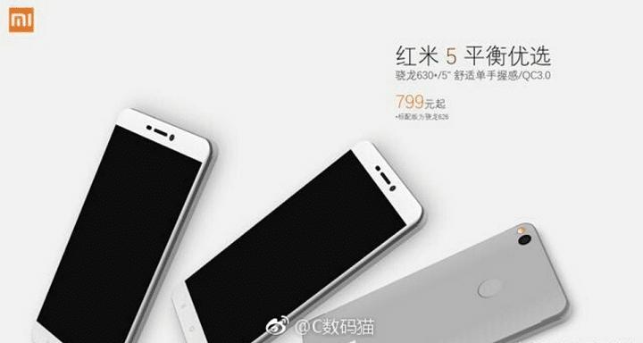 Откройте для себя новый мобильный телефон Xiaomi Redmi5 (он будет дешевым и очень мощным)
