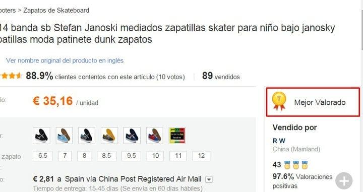 Недорогие Nike Janoski на AliExpress - РУКОВОДСТВО ПО ПОКУПКАМ ✔