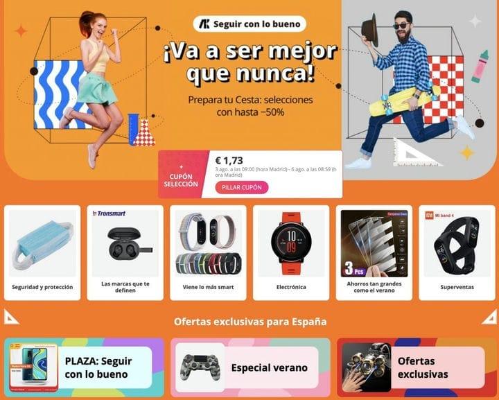 Новые летние распродажи на AliExpress - купоны и промокоды
