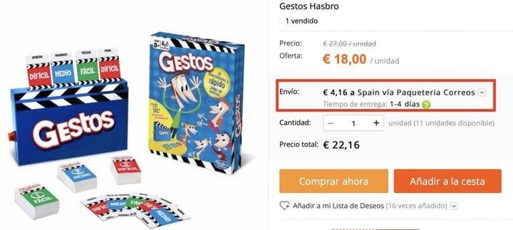 Как покупать игры Hasbro дешевле - AliExpress Plaza 2020
