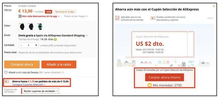 Избранные купоны AliExpress 🎟: что это такое и как их использовать