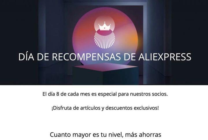 💸 День партнерских вознаграждений на AliExpress - Руководство 2020