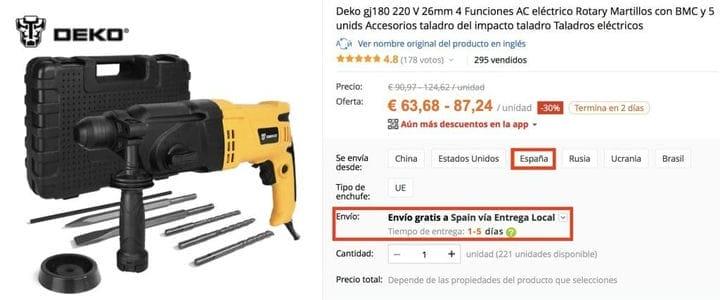 Как найти дешевые отбойные молотки на AliExpress - Руководство 2020