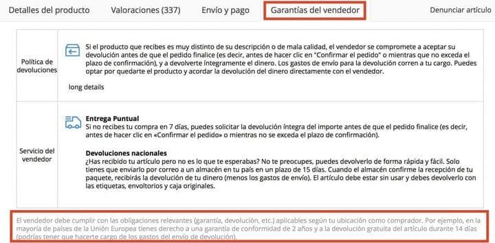 AliExpress из Испании - новости и последние скидки - руководство 2020
