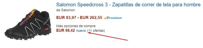 Давай AliExpress снова продает дешевую обувь Salomon (в 2020 году)