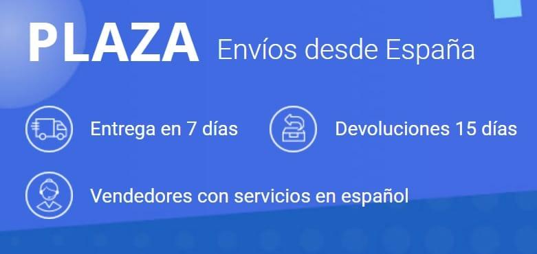 AliExpress Plaza: как покупать на складе в Испании