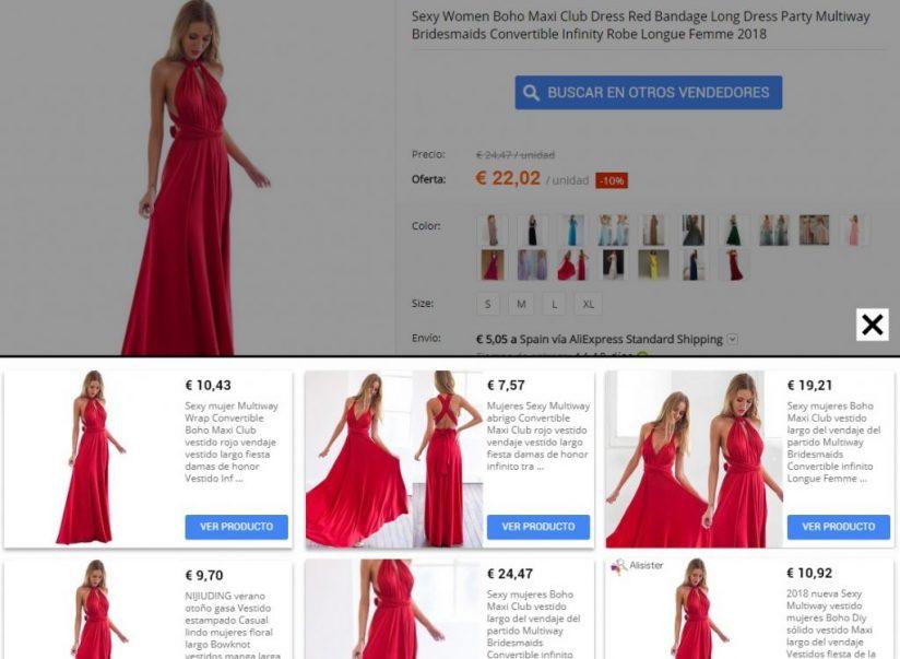 Как искать по изображению на AliExpress - ИДЕАЛЬНЫЙ результат