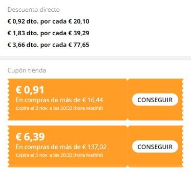 Купоны 11.11 AliExpress: хитрости, чтобы объединить их и сэкономить