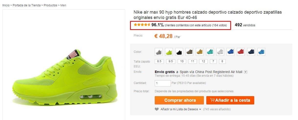 Как купить дешевые кроссовки Nike Air Max на AliExpress