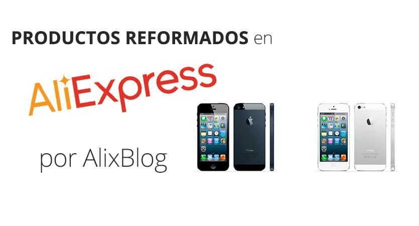 Что такое отремонтированный / восстановленный продукт AliExpress?