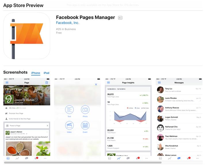 Полное руководство по живому видео на Facebook для дропшиппинговых компаний