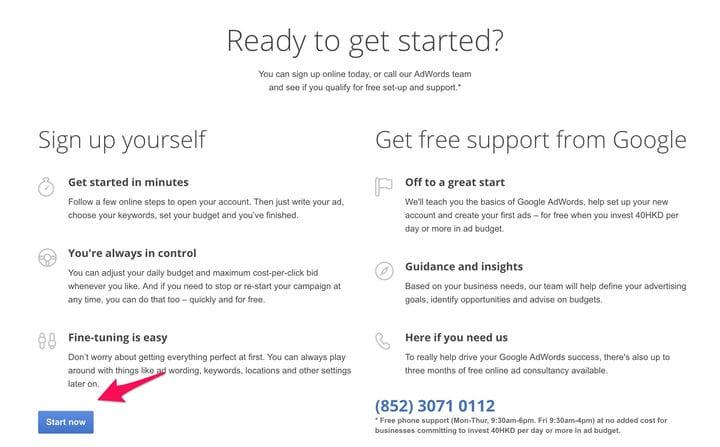 Учебник Google Adwords: пошаговое руководство по вашей первой кампании
