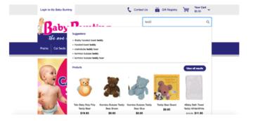 Спецификация требований к поисковым решениям для корпоративной электронной торговли